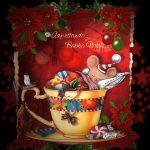buonanotte natalizio
